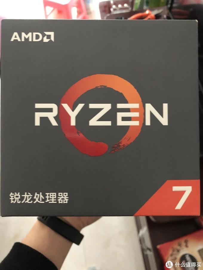 Ryzen 7 2700。主板和处理器都是三年质保。