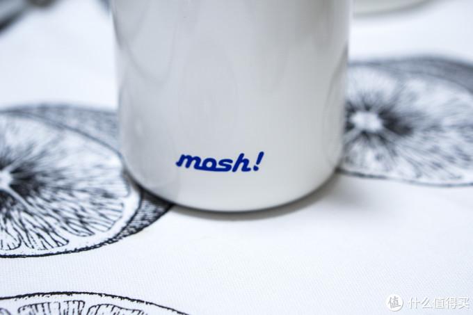 mosh保温杯使用测评