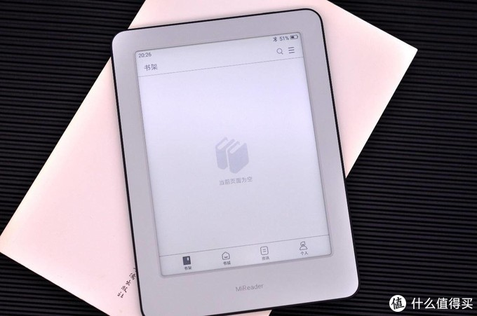 Kindle的一个劲敌,小米多看电子书入手体验