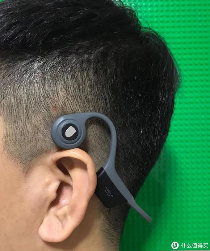 这个耳机居然带震动:南卡骨传导耳机详测
