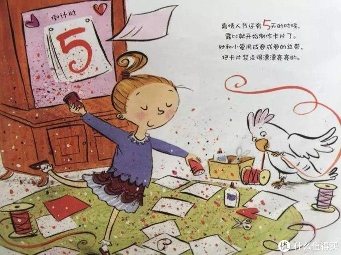 感恩节巨献:爱的感恩——让我们学会感恩与爱的10本绘本!