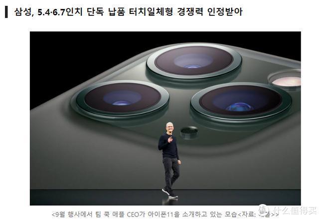 iPhone 11S系列拥有三款OLED机型 卢伟冰爆料Redmi K30