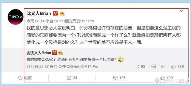 赵明:因内部争议 荣耀V系列从不参加DxOMARK相机评分