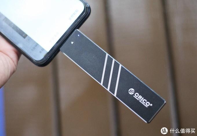 再也不怕手机空间不足!ORICO直插式SSD移动硬盘盒体验