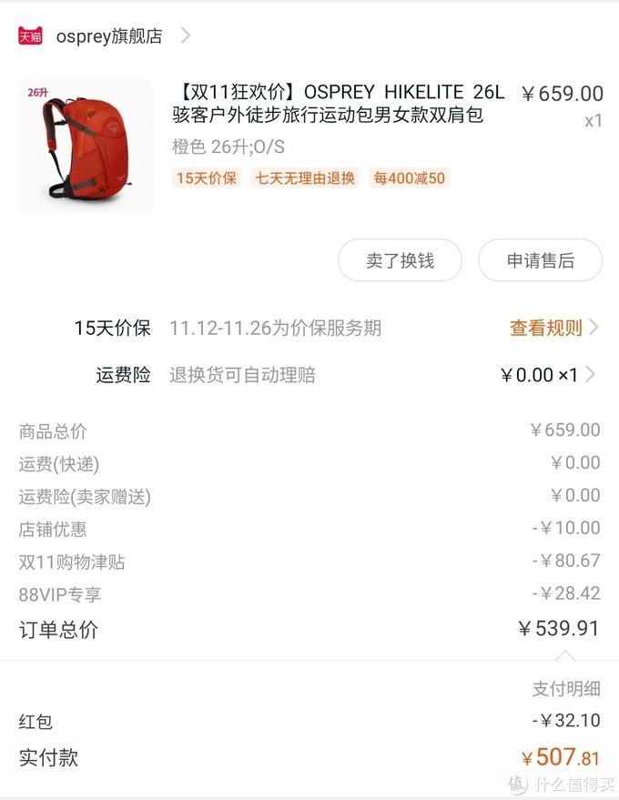 DIY一个空速背负摄影包!OSPREY 骇客26L大改造!摄影/通勤/旅行/户外通吃!