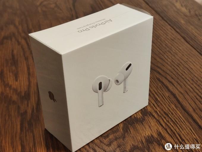 清水出芙蓉 Apple AirPods Pro 开箱&主观体验