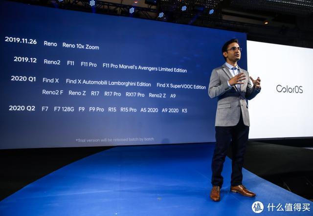 深耕国内,布局全球,ColorOS首次举办海外发布会