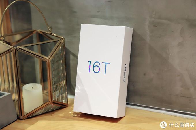 对得起1999!过渡5G的大屏良心之选,魅族16T全面详尽评测