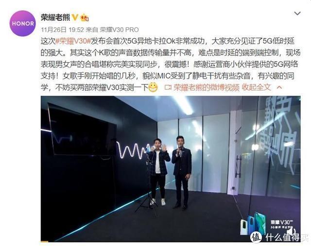 荣耀V30麒麟990+巴龙5000方案领先对手4-6个月