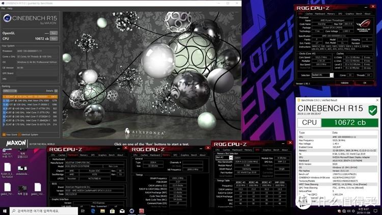 液氮加持:AMD线程撕裂者3970X超至5.75GHz,破21项纪录