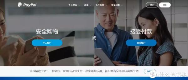 2019黑五海淘购物指南、网站合集新手一看就会,从此沦为海淘达人!