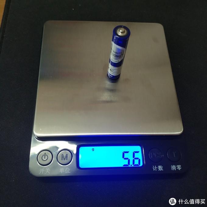 不知名碳性7号电池