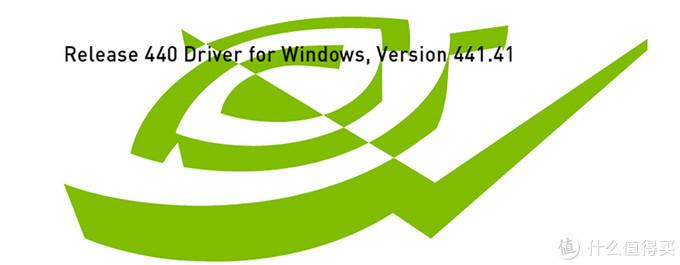 N卡战未来 441.41新驱动图像锐化功能支持面再增加