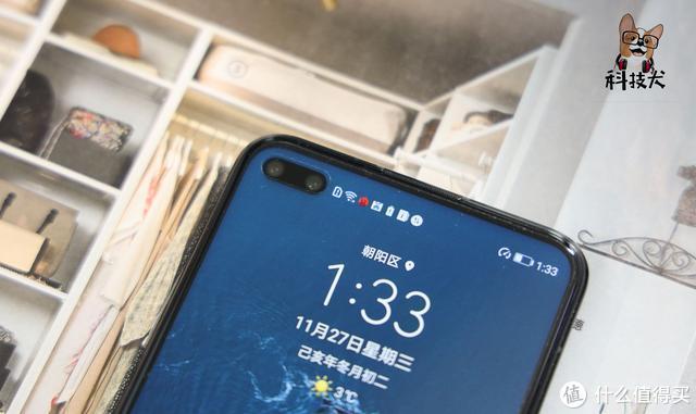 荣耀V30 PRO图赏:全系标配5G双模 除了麒麟990其他都是中低端