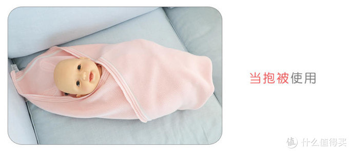 亲测健康印染婴儿盖毯!呵护宝宝娇嫩肌肤