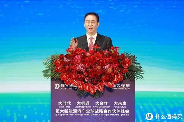 恒大新能源:许家印直管 or 刘永灼主管