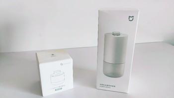 米家自动香氛机开箱展示(充电|香氛瓶)