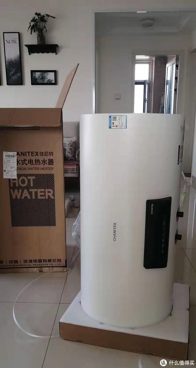 低价位良心热水器——佳尼特A1电热水器使用体验