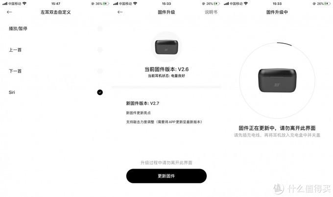 跨界出精品:JEET Air Plus旗舰版蓝牙耳机体验