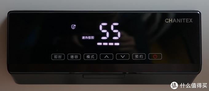 终身免换镁棒——佳尼特60L储热式热水器A1