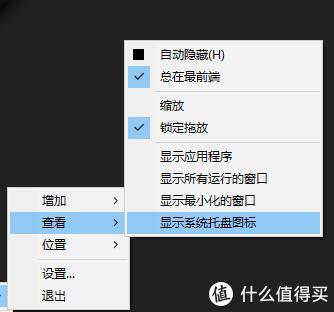 Windows10美化软件分享 —— 又是一阵折腾