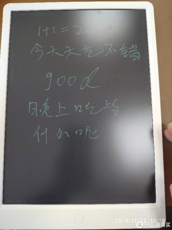 小米液晶小黑板,真的香吗?