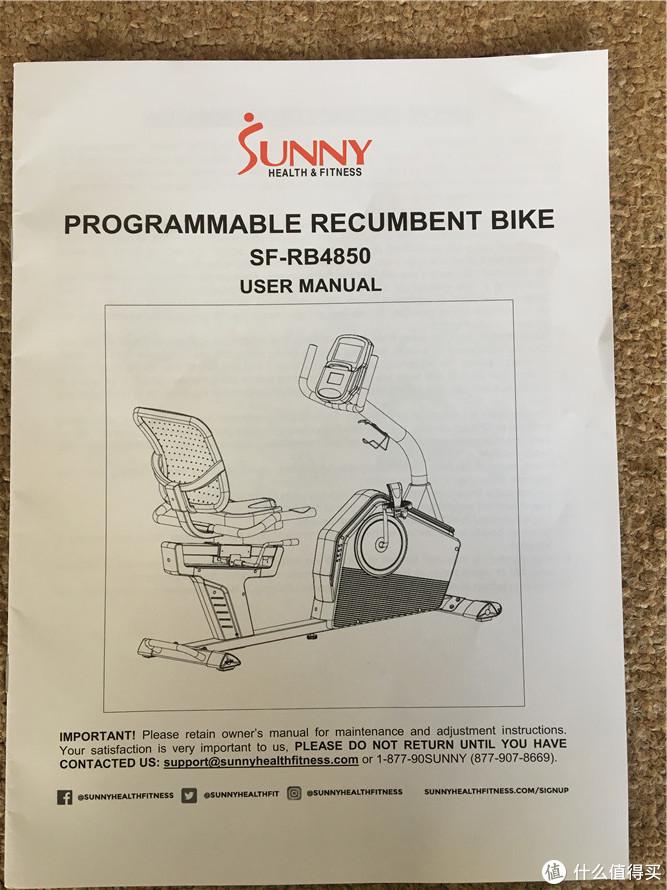 减少久坐,健康生活,从一台懒人车开始——美国SUNNY卧式健身车4850初体验