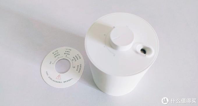 有4档喷香方式,圆形纸片说明很直观。