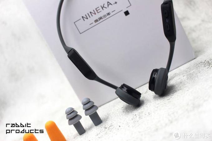 南卡疾风少年骨传导蓝牙无线耳机| 久戴不痛,让运动更轻松