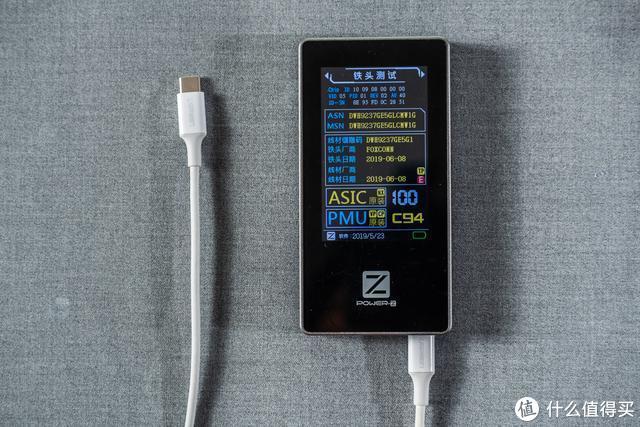 绿联PD快充和iPhone11原装充电的正面交锋,实测感受PD快充的速度