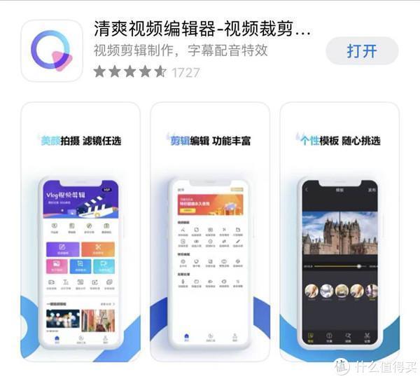 推荐6个高质量的手机app,好玩又实用!