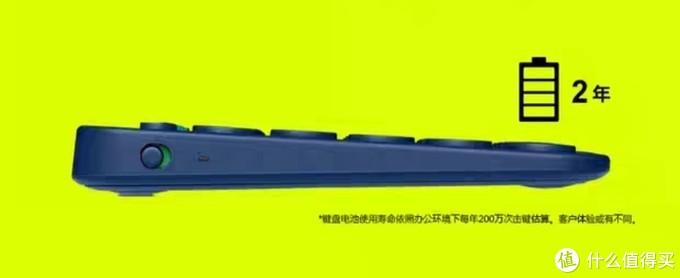 罗技K380蓝牙键盘+M275无线鼠标体验报告