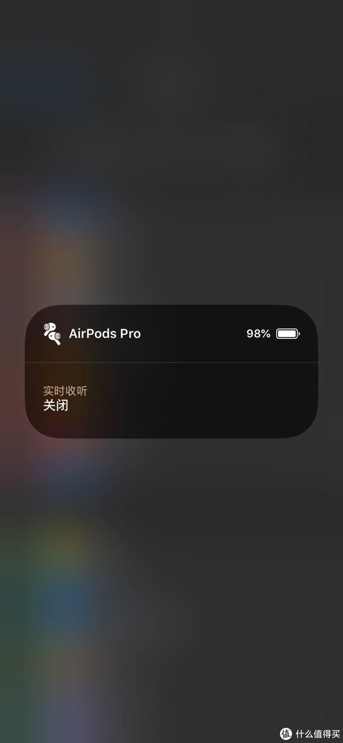 14个airpods pro使用技巧