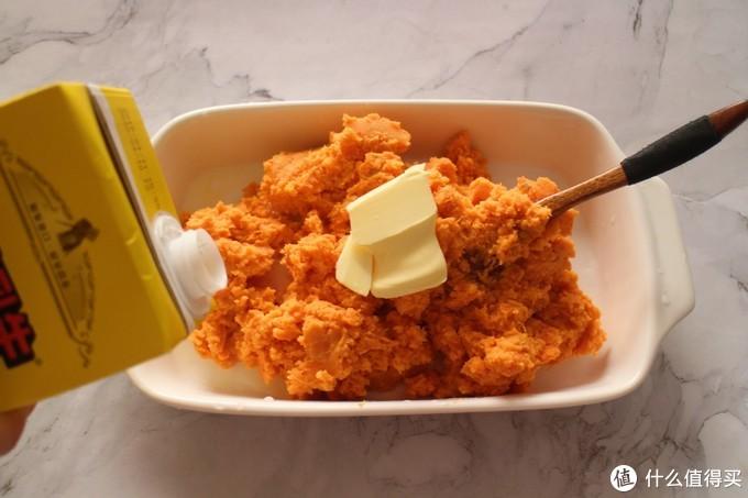 天冷了,红薯换个吃法,加一碗芝士焗15分钟,满屋飘香,超好吃