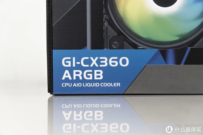 性能不错,但是总觉得哪里不对——超频三 凌镜360一体水冷散热器开箱测试