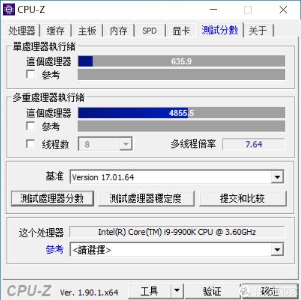 9900K关闭超线程超频5.3GHz,单核心635