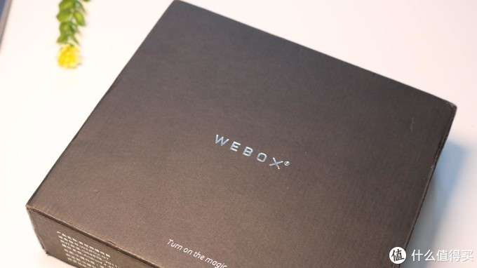 没有广告,老牌厂商泰捷WEBOX GT这款网络机顶盒让老家电重获新生