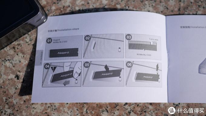 国产+石墨烯散热——3000M读写的固态硬盘长啥样?