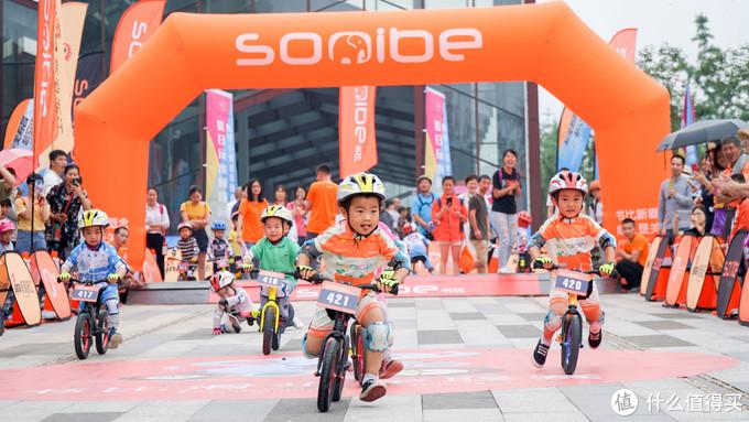 儿童平衡滑步车风靡全球。儿童平衡滑步车怎么选择?