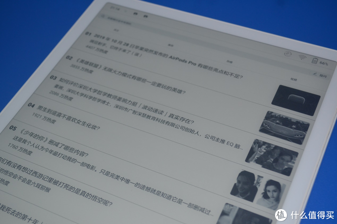 13.3寸大屏安卓9.0强高能刷新你的认知!BOOX MAX3电纸书上手测评