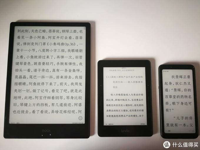 从KV到海信A5到文石note2,论在不同阅读场景下电纸书的选择