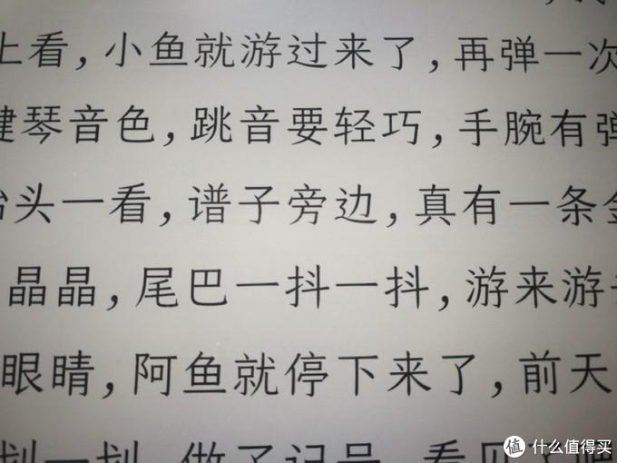 文石NOTE2电纸书细节展示