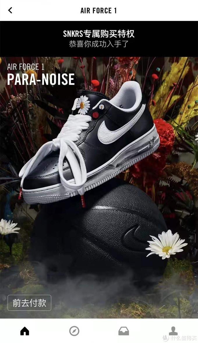 权志龙 AF1PEACEMINUSONE x Nike Air Force 1