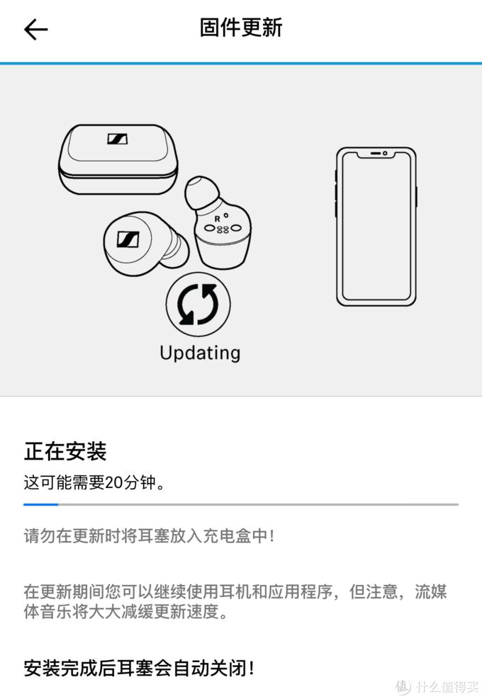 20分钟的固件更新等了大半个小时,没想到一个耳机的固件更新要这么久...