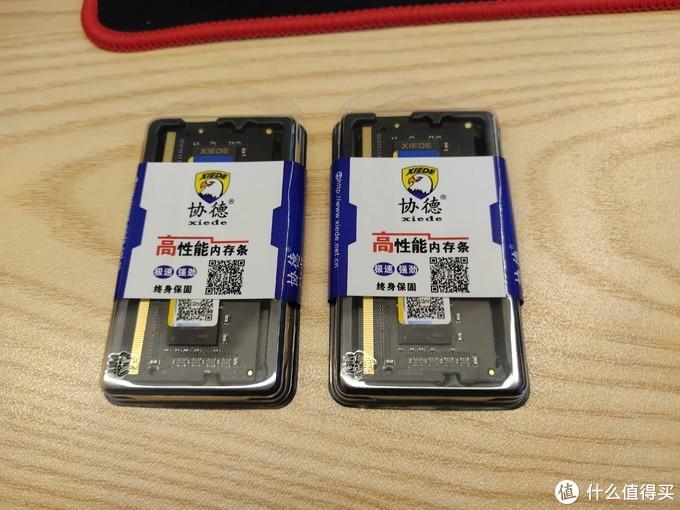 双十一薅的i7迷你小主机,32G双内存+1T固态+960独显,真香