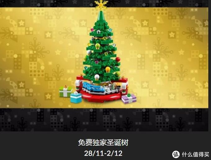 2019最全德淘黑五攻略(上)