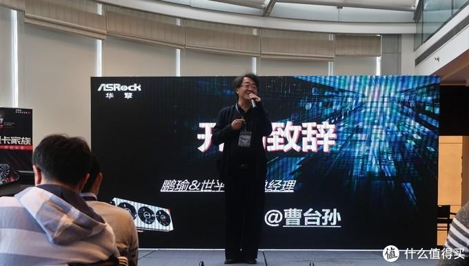 AMD中国区总代理世平伟业总经理曹台孙