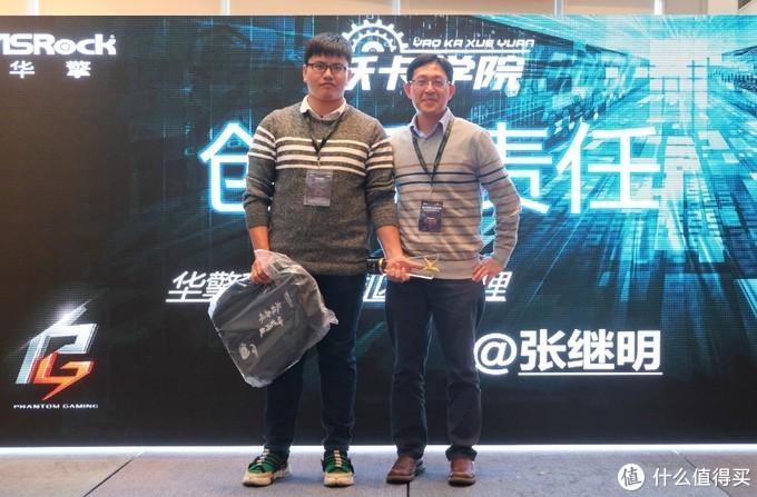 华擎RD副总周建新先生为KOL王春甬先生颁奖