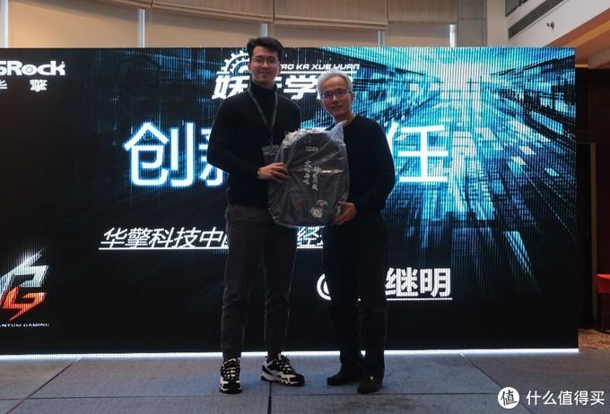 华擎视觉运算事业处副总罗立智为Zealer编辑叶世权颁奖