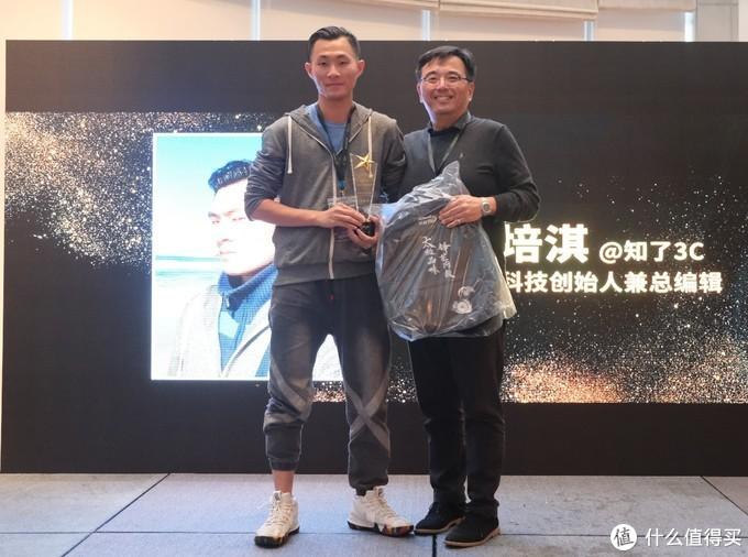 华擎科技中国区负责人张继明为知了3C孙培淇颁奖